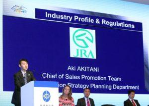 Aki Akitani, Chief of Sales Promotion Team of JRA