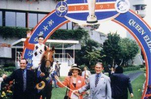 1997 QEII Cup