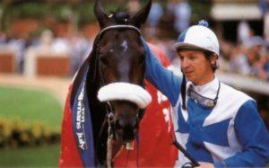 1991 Rothmans July - Flaming Rock
